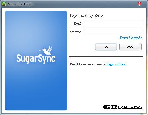 SugarSync雲端檔案同步、檔案備份,功能比Dropbox更豐富