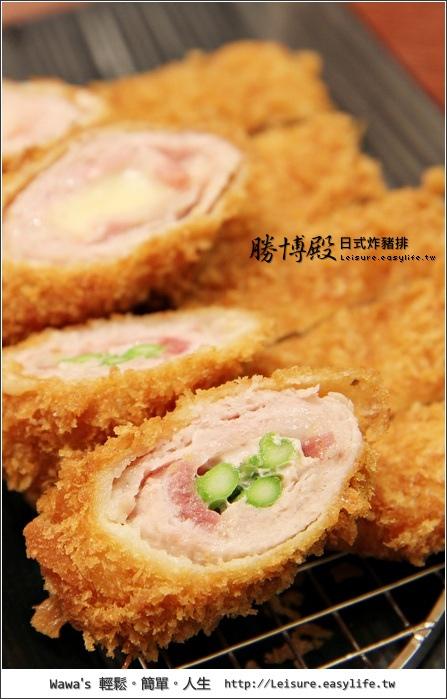 勝博殿日式炸豬排。台南新光三越西門店
