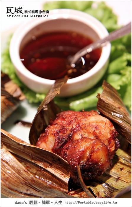 台南瓦城泰式料理。台南新光三越美食街