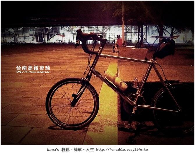台南高鐵夜騎