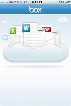 Box.net免費50GB線上儲存空間