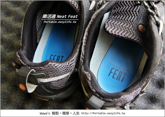 樂活適Neat Feat鞋墊
