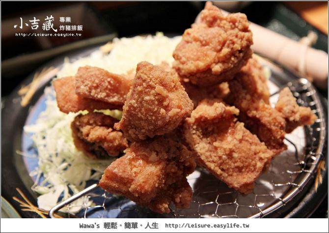 小吉藏。日式豬排、專業炸豬排飯