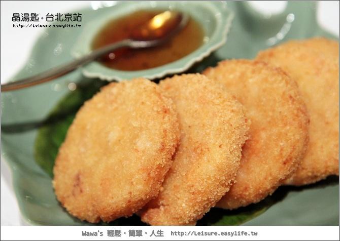 晶湯匙泰式料理。泰式主題餐廳。台北京站店