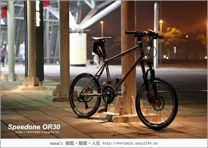 Speedone OR30。853鋼管小徑登山車。台南高鐵夜騎