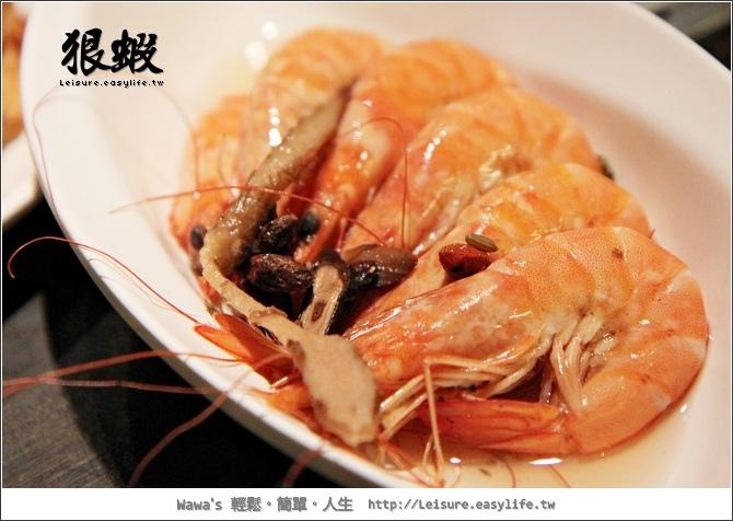 狠蝦很瞎,蝦料理吃到飽