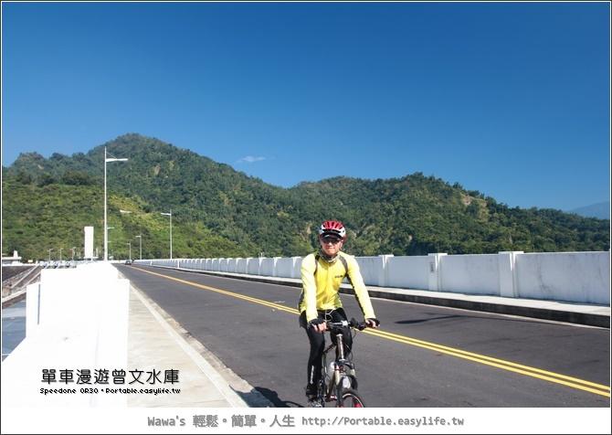 單車漫遊曾文水庫。台南單車路線。Speedone OR30