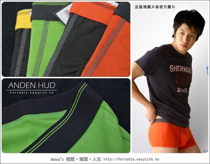 ANDEN HUD。第二層肌膚。秋冬裝上市。台灣製造