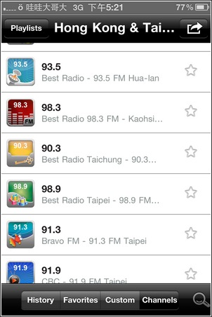 AsiaRadio。iPhone聽廣播