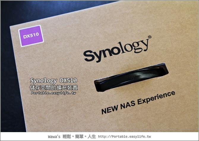 Synology DX510 儲存空間擴充裝置,DS712+的好夥伴。網路速度測試+Link Aggregation