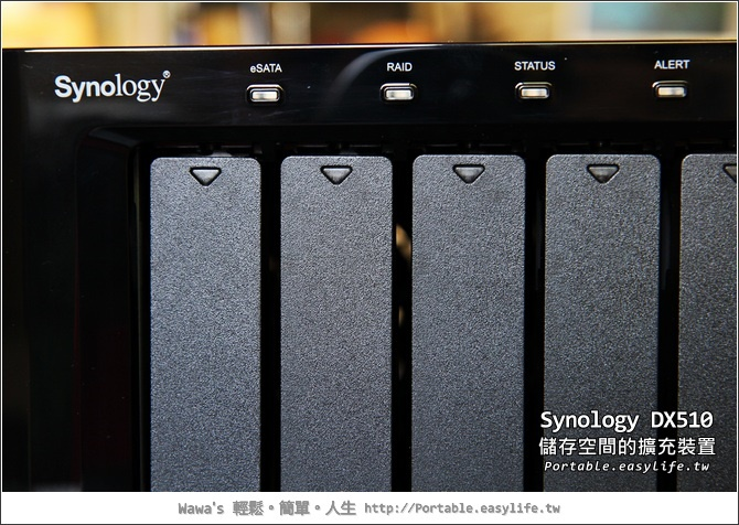 Synology® DX510 儲存空間的擴充裝置