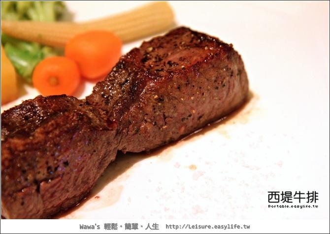 西堤牛排。台南民族店