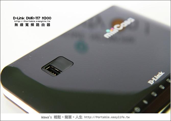 D–Link DWR-117 N300無線寬頻路由器。miiiCasa 家用儲存分享中心