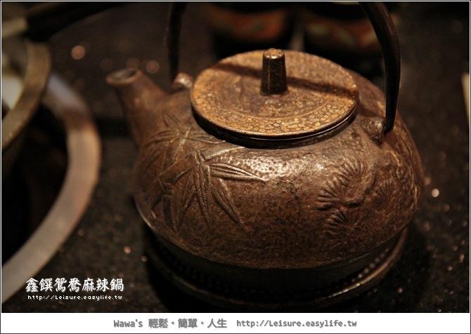 鑫饌鴛鴦麻辣鍋。台南麻辣鍋。台南美食