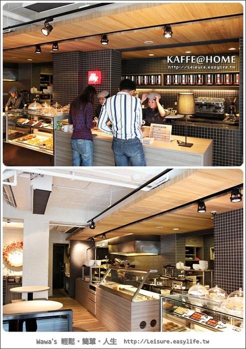 KAFFE@HOME。我在家.咖啡。台南下午茶