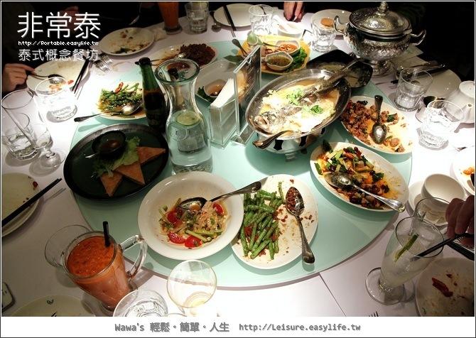 非常泰泰式概念餐坊。泰式料理。板橋大遠百