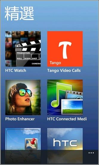 Windows Phone和你想得很不一樣,一起來看看功能吧!