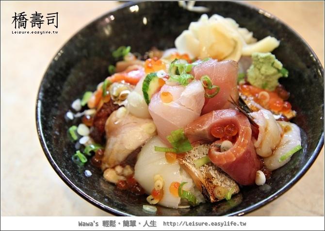 【永和】橋壽司。美味豐富的海鮮丼~