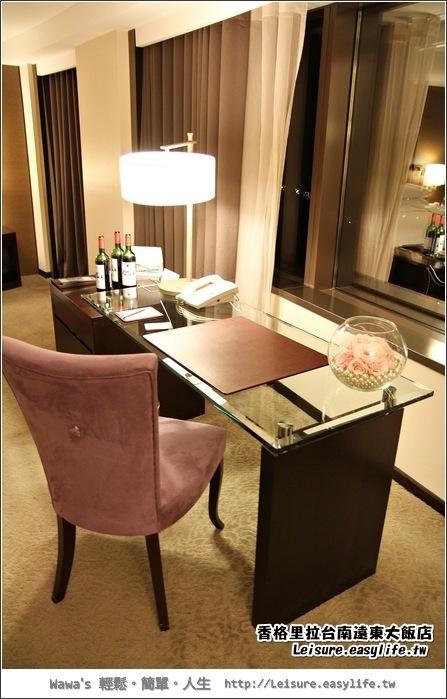 香格里拉台南遠東飯店。房間與早餐