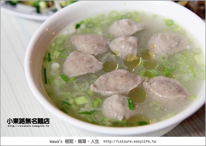 台南小東路無名麵店
