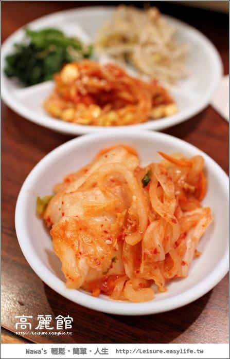 高麗館。韓國傳統料理。韓國烤肉。石鍋拌飯。台南美食