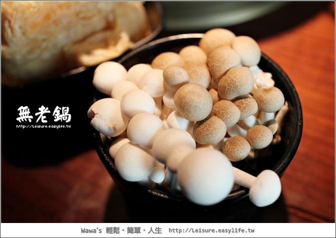 無老鍋。來自日本失傳百年的鍋物。麻辣火鍋