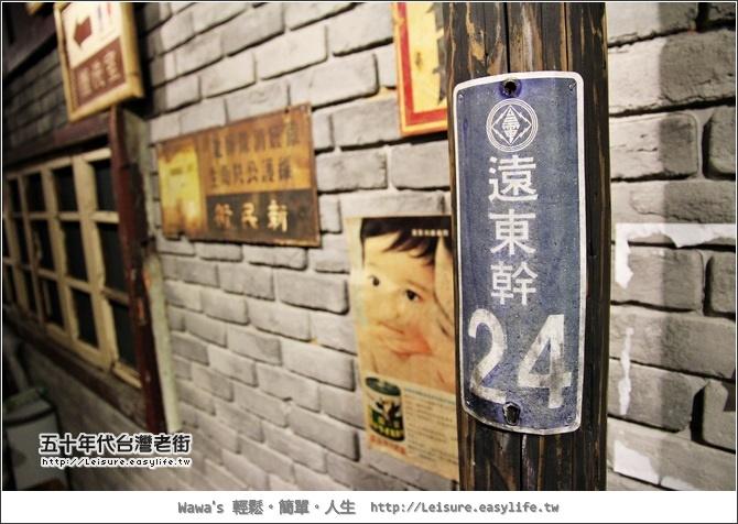 五十年代台灣老街。板橋大遠百