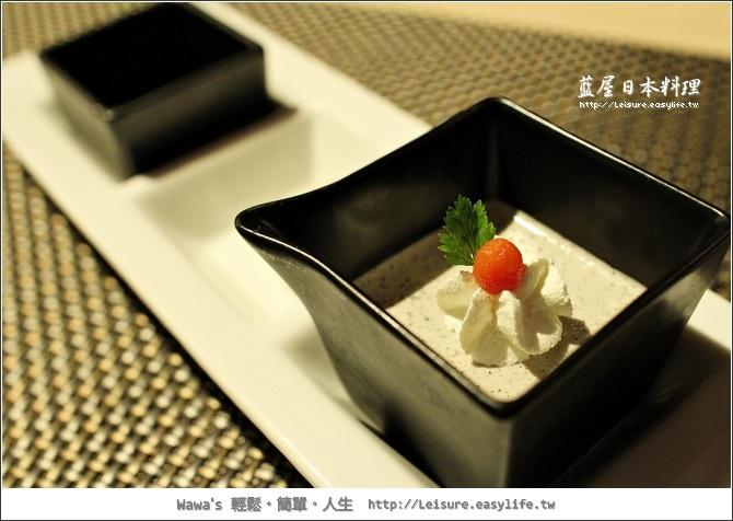 藍屋日本料理。板橋大遠百