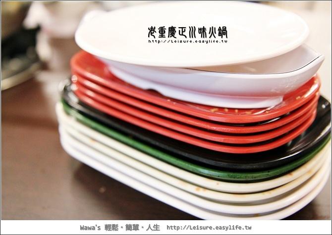 老重慶正川味火鍋。老重慶麻辣火鍋。台南麻辣鍋