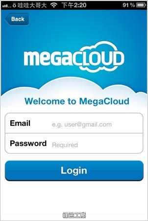 MegaCloud。雲端儲存空間