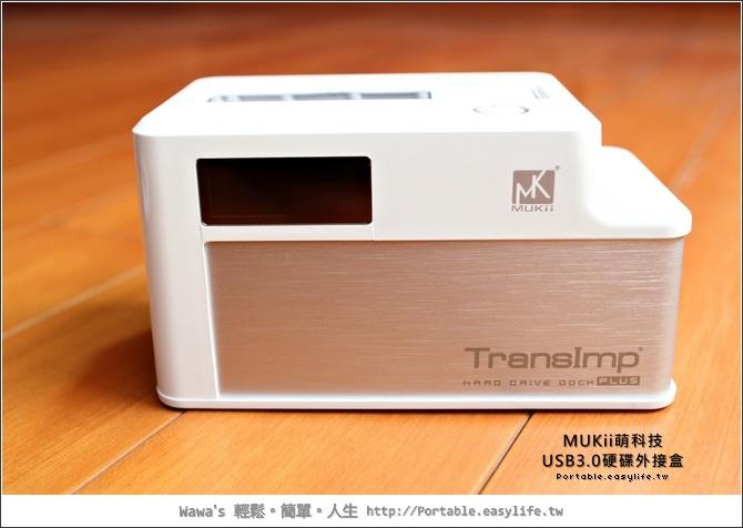 MUKii萌科技USB3.0硬碟外接盒D185U3。Thecus色卡司CU30N USB 3.0 HBA轉接卡