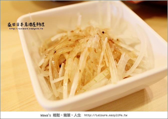 益田日本居酒屋料理