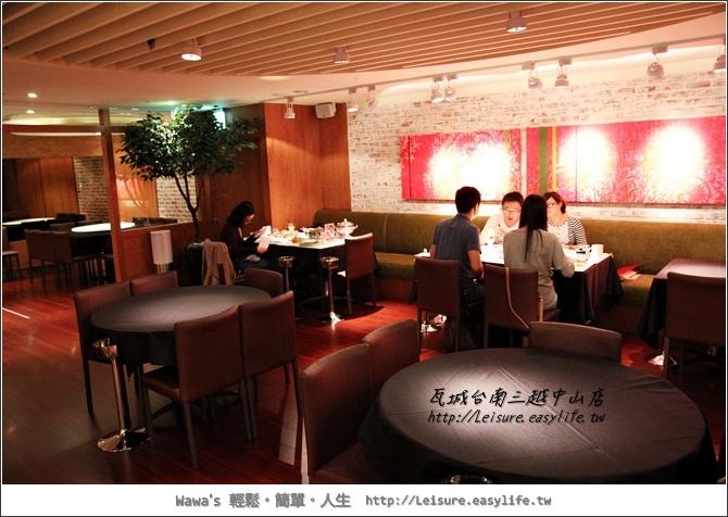 瓦城台南三越中山店