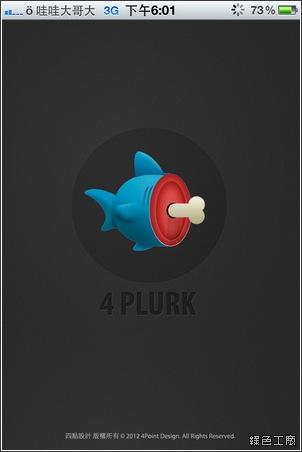 4Plurk。iPhone上的噗浪工具