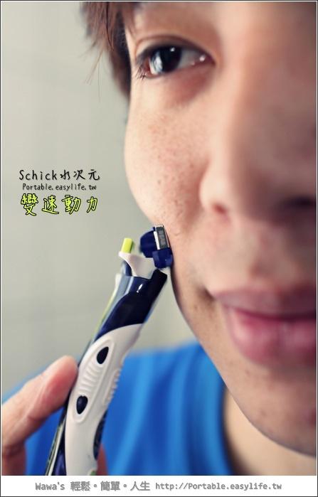 Schick舒適牌。水次元刮鬍刀變速動力
