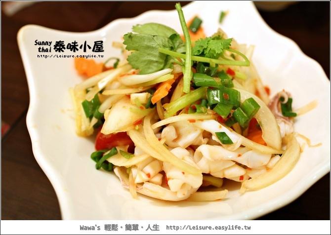 Sunnythai 泰味小屋。便宜美味的泰式料理