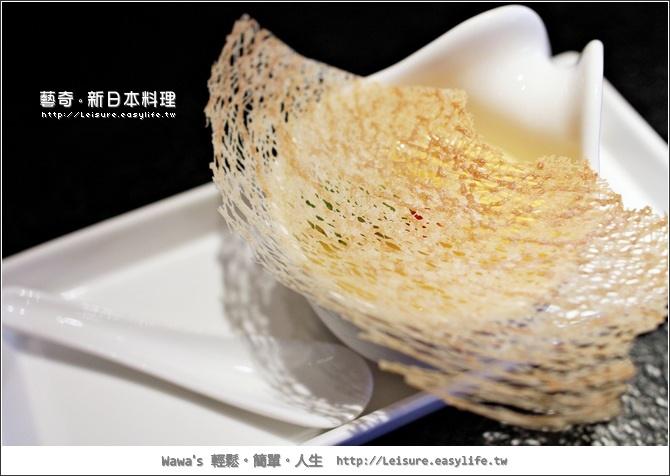 台南藝奇ikki。新日本料理