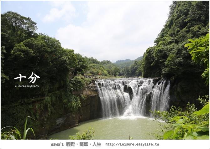 十分老街、十分瀑布、台灣煤礦博物館