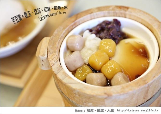 芋豆賞。檸檬愛玉、桶裝豆花、冰品
