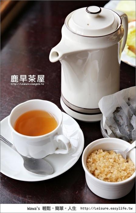 鹿早茶屋。台南早午餐、下午茶