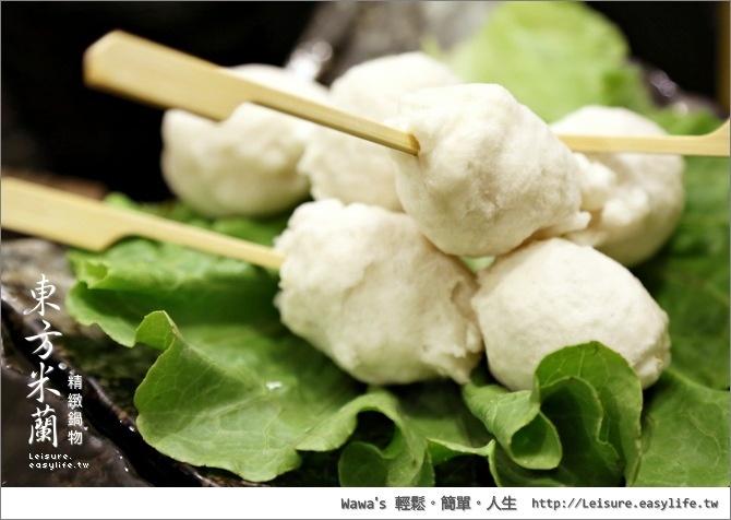 東方米蘭。精緻鍋物。台北美食