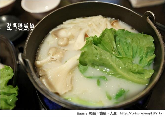 湖南辣椒鍋。永康、崑山麻辣鍋、小火鍋