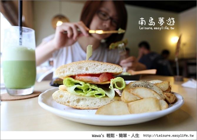 南島夢遊。台南早午餐、下午茶