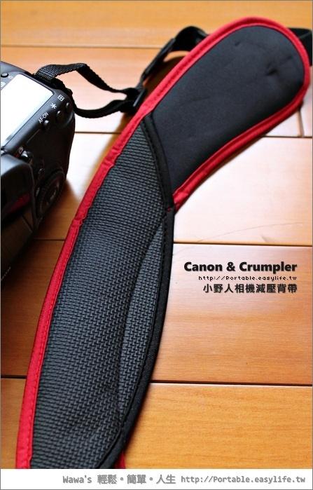 Canon原廠Crumpler小野人減壓背帶
