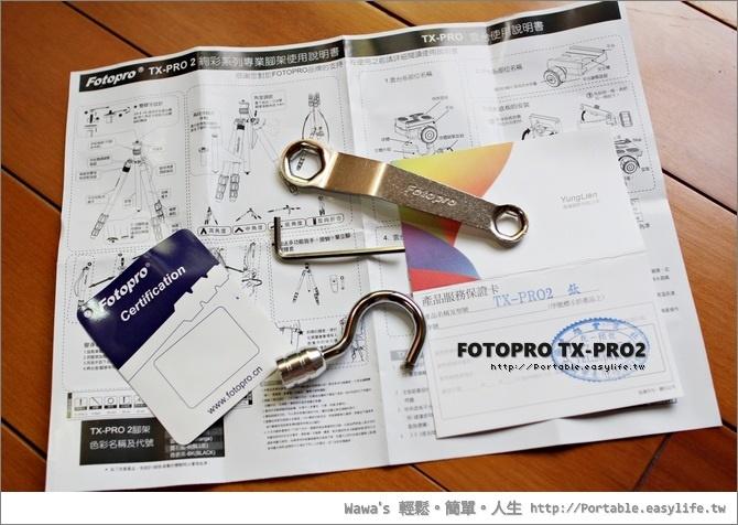 FOTOPRO TX-PRO2