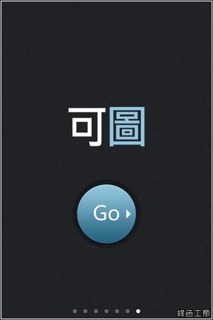 iphone工具軟體