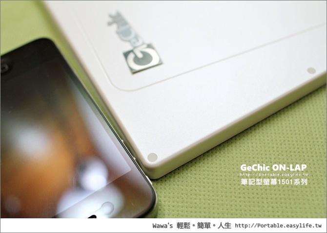 GeChic On-Lap筆記型螢幕1501系列