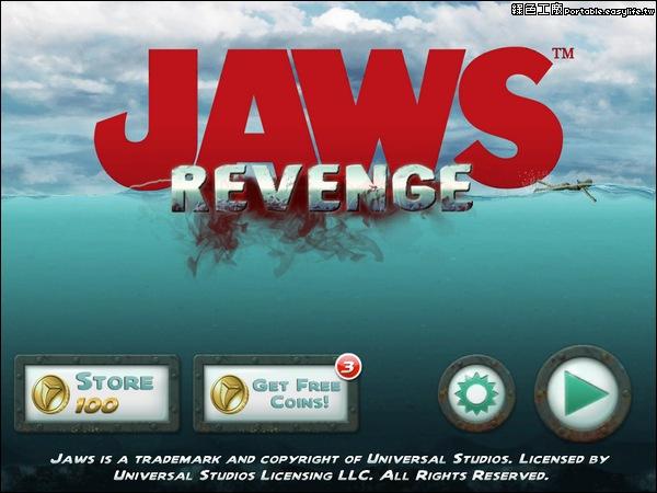 Jaws™ Revenge