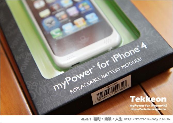 Tekkeon myPower。iPhone4/s 背蓋行動電源