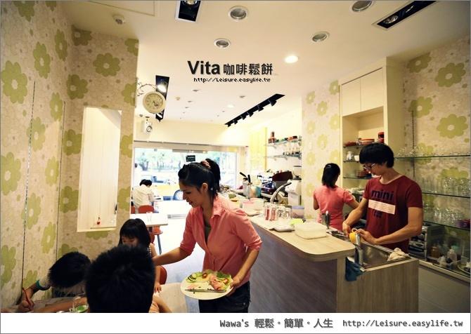 Vita咖啡、鬆餅、花茶。下午茶